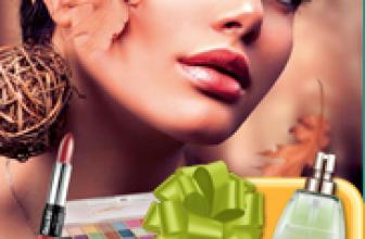 Lady's: cadou de bun venit